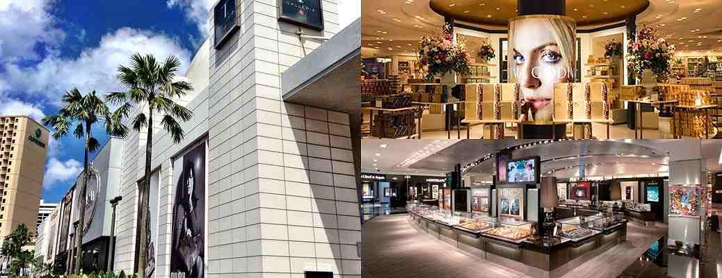 DFS Galleria Guam